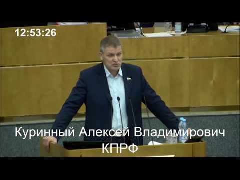 Депутаты в шоке от реформы здравоохранения!!! Платная медицина грядёт???
