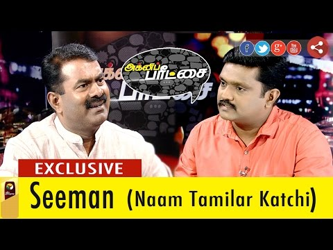 Agni Paritchai: Seeman on Cauvery Issue & Problems in TN | Exclusive Interview | 10/09/16