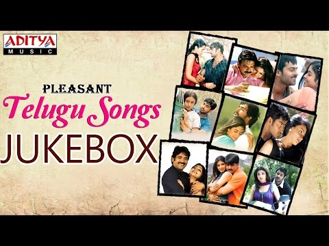 Pleasant Telugu Hit Songs  Jukebox VOL 1