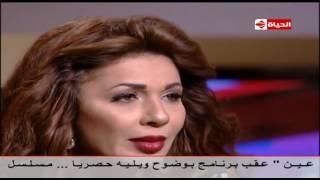 نجلاء بدر: «شفت خيانتي في أوضة نومي فاعتزلت الزواج» (فيديو)