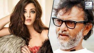 Aishwarya Rai Gets Upset With Fanney Khan Producers | लहरें गपशप