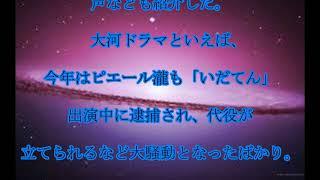 加藤綾子,苦言,カトパン,沢尻容疑者と,ピエール瀧の,共通点,紹介に,厳しく反応,「4月8日生まれに失礼!」,話題,動画