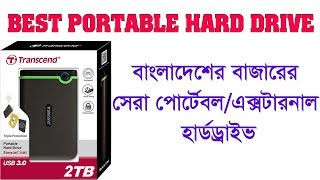 Transcend Portable Hard Drive Review In Bangla The Best Portable Harddrive 2017