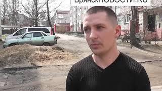 В Новозыбкове нашли «плавающую» улицу