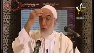 مصطلحات نكررها ولا نعرف معناها - الدكتور عمر عبدالكافي
