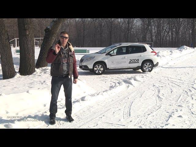 тест драйв Peugeot 2008  (Игорь Бурцев)