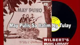 MAY PULIS SA ILALIM NG TULAY - D' Big 3 Sullivans (w/ Itik-itik)