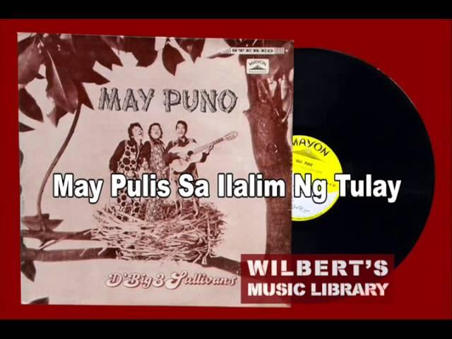 may-pulis-sa-ilalim-ng-tulay-d-big-3-sullivans-w-itik-itik-limva123