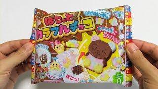 Pokotto! Colorful Chocolate Diy Candy