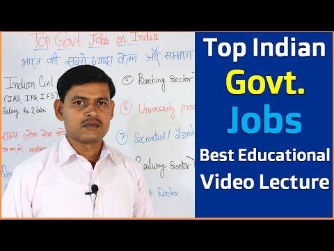 Top Indian government jobs | best govt jobs after graduation| best government jobs in India
