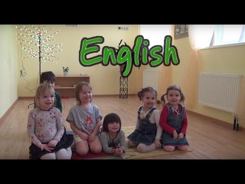 Уроки английского языка для начинающих с нуля онлайн