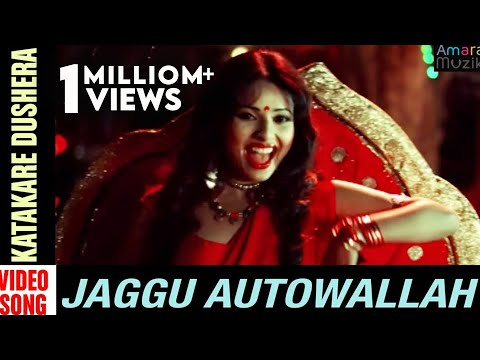 Jaggu Autowallah Odia Movie || Katakare Dushera | Video Song | Pupinder, Pamela