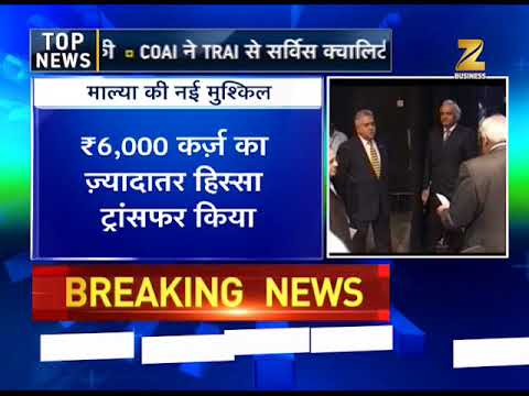 Vijay Mallya diverted money through shell companies