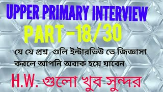 Upper Primary Interview part 18/30 and Upper Primary Interview Tips Video
