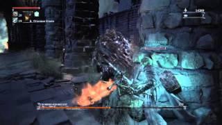 Скачать Bloodborne Чудовище кровоглот прохождение с Альфредом