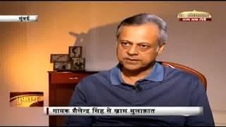 Shailendra Singh Talks About Rafi Sahab......