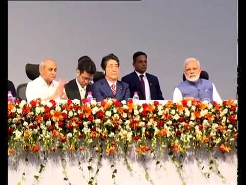 PM Modi and Japanese PM Shinzo Abe's Exhibition visit at Mahatama Mandir