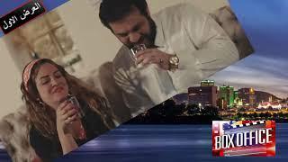 فيلم سوق الجمعه حصري Mp3