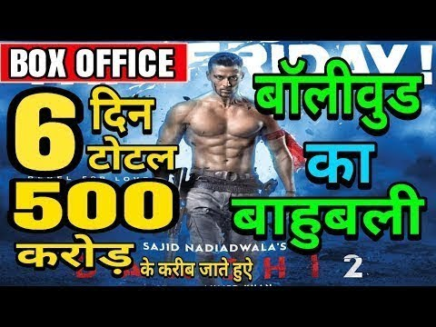 Baaghi 2 |  6th day at Box Office & 201...