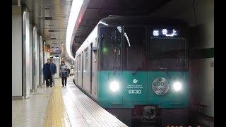 【神戸市営地下鉄6000形】新車!日立ハイブリッドSiCサウンド