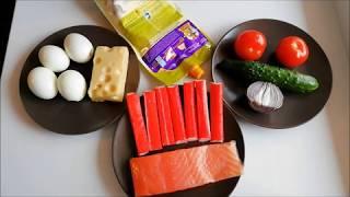 Слоёный салат из солёной сёмги👍 Вы запомните его вкус навсегда!