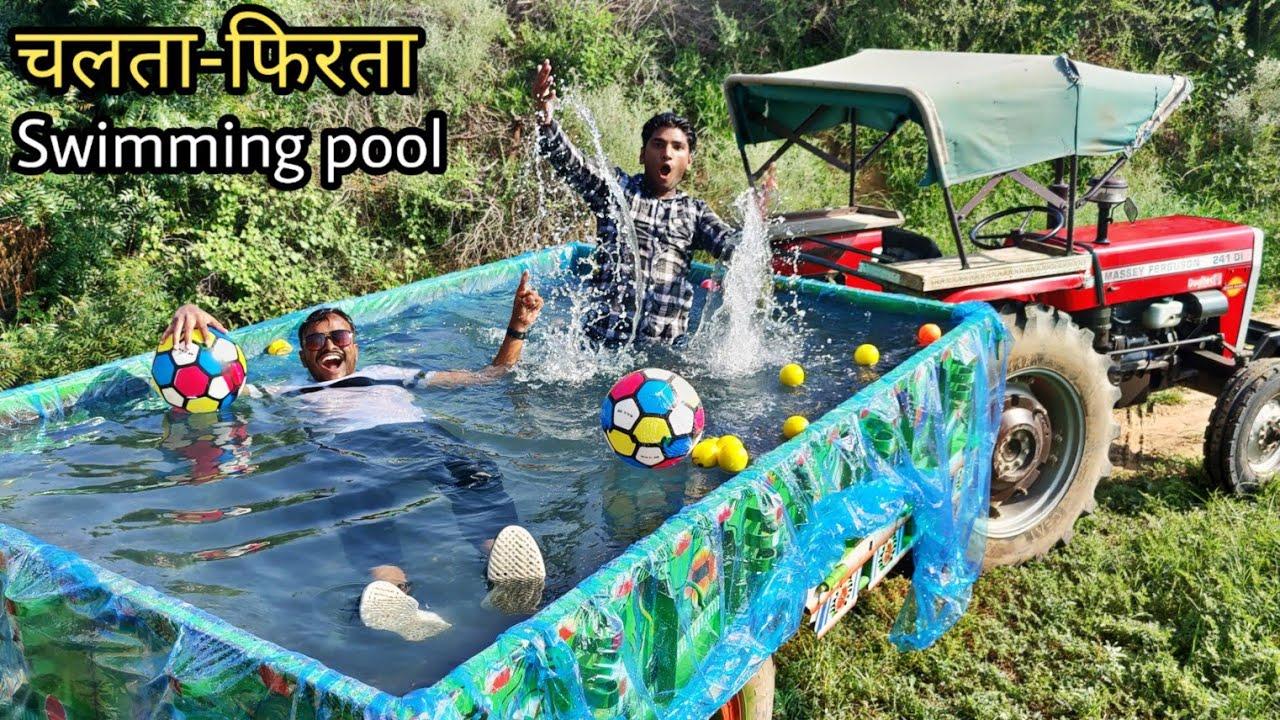 चलते फिरते स्विमिंग पूल का कमाल - We Made Amazing And Movable Swimming Pool
