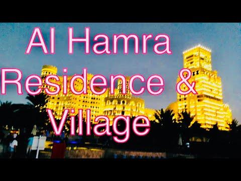 Al Hamra beach Residence & Village | Ras Al khaimah | UAE |