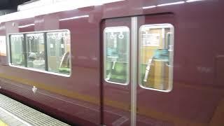 大阪メトロの天下茶屋行きが動物園前駅を発車