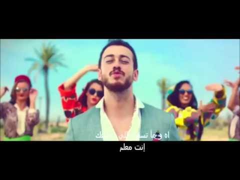 كلمات إنت معلم سعد المجرد Enta M3lem Lyrics Youtube