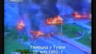 Босния: Геноцид сербов в Тузле (1992 год)