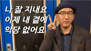 [유진박을 만나다] 사기·착취... 조울증 극복 중인 천재의 근황 + 마미손 특별출연