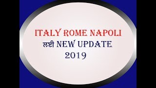 italy rome napoli new update 2019