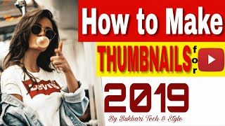 How to Make Thumbnail for YouTube VideosHow to Create Beautiful Thumbnail for YouTubeUrduHindiTu