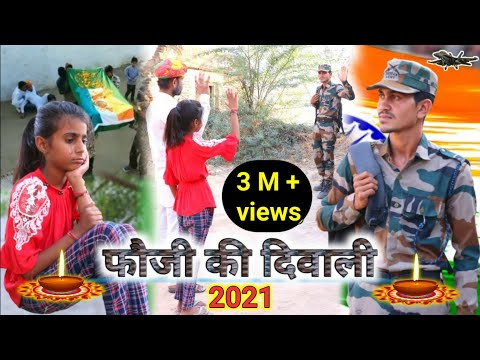 Fouji ki Diwali | फौजी की दिवाली | untold heart touching Hindi short film | Diwali special 2020 |BSF