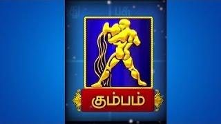 2017 -2018 Tamil New Year Rasi palan Hevilambi  -   Kumbam Rasi / Aquarius by Lakshmi Narayanan