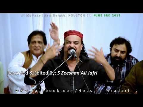 Ali a.s ka Zikr Ibadat ka Maza'a deta hai By Shaheed Amjad Sabri