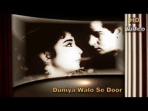 Duniya Walon Se Door | Suhane Pal | Ujala 1959 | Sanjay | Sadhana Sargam | HD 720p