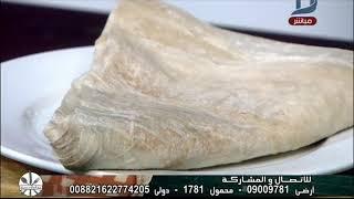 مطبخ دريم | مع الشيف احمد المغازى و طريقة عمل فتة شاورمة لحمة حلقة 17-10-2017