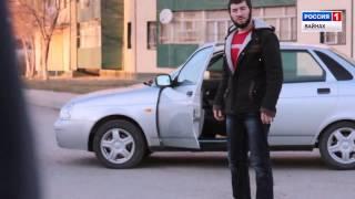 Ролик Помни о жизни  ДТП  Чечня