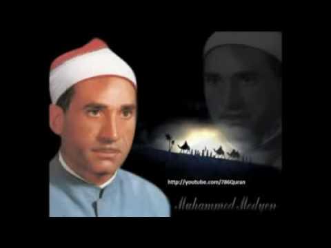 محمد مدين