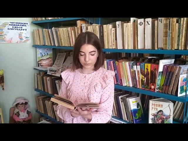 Каролина Симищенко читает произведение «В степи» (Бунин Иван Алексеевич)