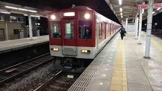 近鉄 9200系 大阪線 快速急行 青山町行き