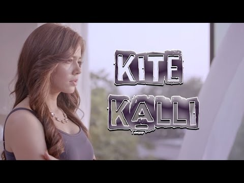 Thumbnail: KITE KALLI - Maninder Buttar || Preet Hundal || Panj-aab Records || Latest Punjabi Songs 2016