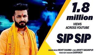 Mohit Sharma Dak Kawad Special ! Sip Sip ! Monty Badanpur ! New Haryanvi Song