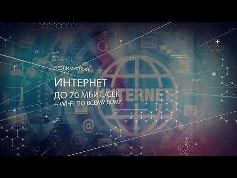 Интернет в частный дом, на дачу, офис, склад регион КМВ, Пятигорск