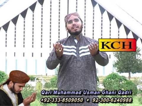 Urdu Naat - Jany Koi Kab Kahdy Jana Hay Madiny Main
