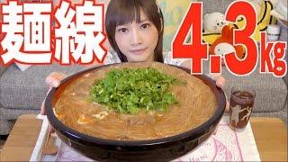 [MUKBANG] 4.3Kg of a Taiwanese Noodle Dish| Yuka [Oogui]