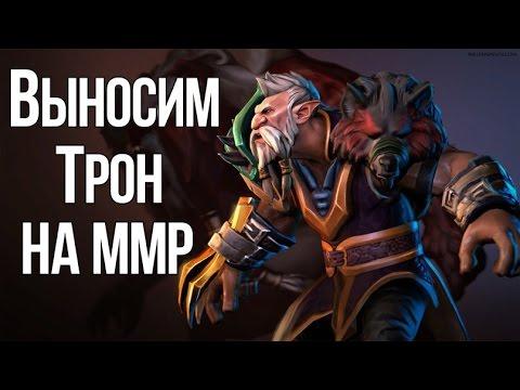 видео: Лон Друид СОЛО ХАРД Выносит на ММР   dota 2 lone druid live gameplay.