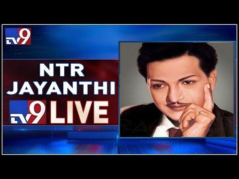 Chandrababu Naidu participate NTR Jayanthi fete || LIVE - TV9