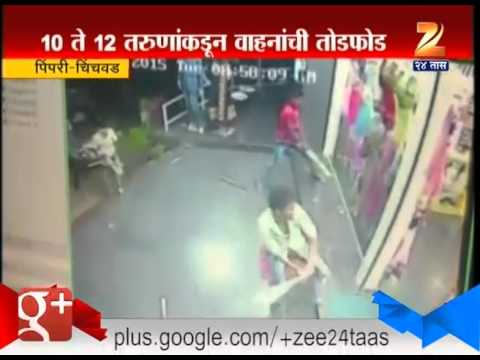 Pimpri Chinchwad : Criminal in Action 28th October 2015
